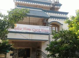 Paradise Home Guest House, Вишакхапатнам (рядом с городом Bhogāpuram)