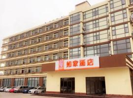 Home Inn Shanghai Pudong Airport Free Trading Area