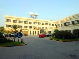 Motel Shanghai Hongqiao Traffic Hub National Convention and Exhibition Centre, Şanghay (Zhudi yakınında)