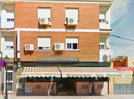 Pension San Marcos, Аловера (рядом с городом Torrejón del Rey)
