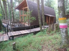 Casa en Reserva Biológica
