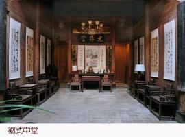 Huangshan Nanxun Loft Guesthouse, Yi (Xiwu yakınında)