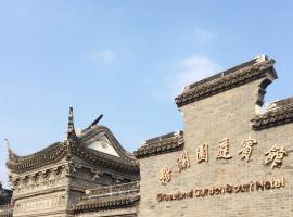 Graceland Garden Court Hotel, Şanghay (Shaojialou yakınında)