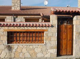Casa Rural Los Treboles, Сан-Мартин-де-ла-Вега-дель-Альберче (рядом с городом Навасепедилья-де-Корнеха)