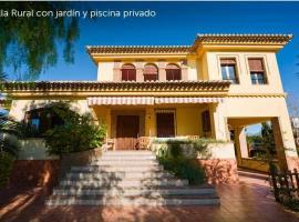 Villa Loma Linda, Охихарес (рядом с городом Гохар)
