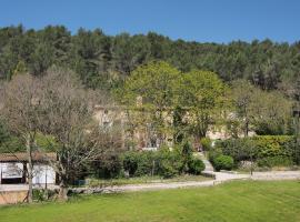 A La Maison - Maison d'hôtes, Экс-ан-Прованс (рядом с городом Saint-Marc-Jaumegarde)