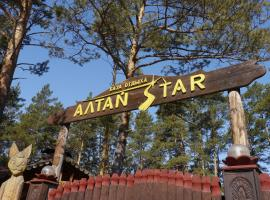Altai Star Resort, Turbaza Katun