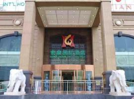 Hong Quan International Hotel, Pekin (Fengtai yakınında)