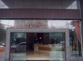 Chengdu Tanghu Hotel Tanghu West Road, Chengdu (Shuangliu yakınında)