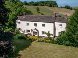 Groom's Cottage, Kilve