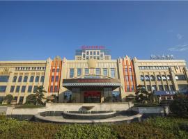 Hangzhou Yingguan Xiangyu Hotel, Xiaoshan (Toupeng yakınında)