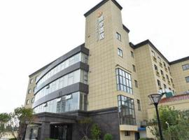 Shanghai Shengxue Hotel, Fengxian
