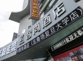 Zhotels Zhishang Hotel Shanghai Wujiaochang Fudan University