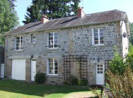 Poppy cottage, Nedde (рядом с городом Le Treich)