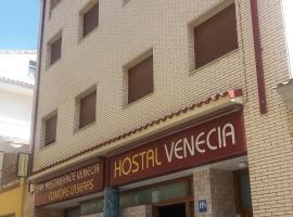 Hostal Venecia I, Monzón (Azanúy yakınında)