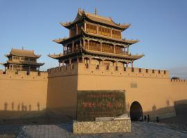 Dunhuang Camel Inn, Dunhuang (Huangqu yakınında)