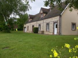 Gite du Petit Potron, Happonvilliers (рядом с городом Montireau)