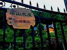 Maple Villa, Mianzhu