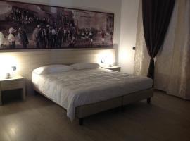 Il Borghetto Hotel Ristorante, Lamezia Terme