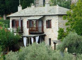 Villa Amanti, Áno Gatzéa