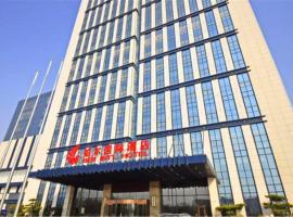 Ber International Hotel, Jinan (Luokou yakınında)