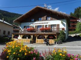 Logis Hotel Le Relais des Villards, Séez
