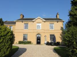 Manse Manor Hall, Crewkerne (рядом с городом Hinton Saint George)