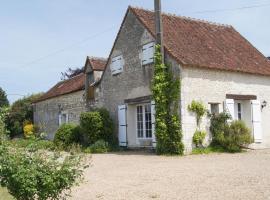 Grange Des Hirondelles, Bournan (рядом с городом Sepmes)
