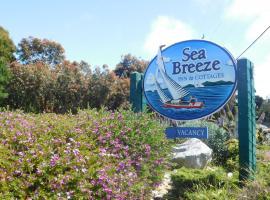 Sea Breeze Inn - Pacific Grove, Pacific Grove