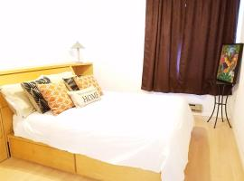 1 Bedroom Condo in Rincon Hill
