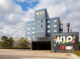 Hotel Mio (Adult Only), Sabae (Ko-konogi yakınında)