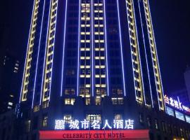 Yibin Celebrity City Hotel, Yibin (Yibin County yakınında)
