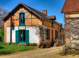 Cottages de Château de Vaux, Yvré-l'Évêque (рядом с городом Montfort-le-Gesnois)