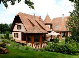 La Romance, Dieffenbach-au-Val (рядом с городом Thanvillé)