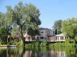 Red Bridge Inn, Park Rapids (Near Leech Lake)