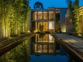 Lagom Xiamen Backyard 1882 Hostel