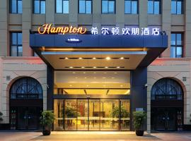 Hampton by Hilton Hefei