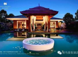 Migratory Birds Resort Luxury Hotel, Huidong (Huangshadong yakınında)