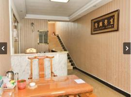 Chende Yue Lai Guest House, Chengde (Shuangfengsi yakınında)