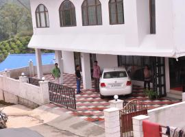 Natura Inn