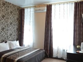 Малый отель Вулкан