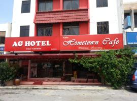 AG Hotel Penang, George Town (Near Georgetown)