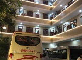 Le Anh Hotel Da Nang