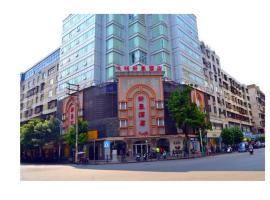 Yidun Xinhao Hotel, Conghua