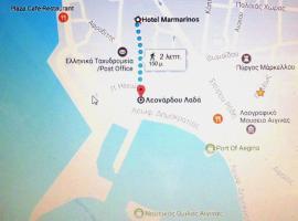 Hotel Marmarinos, Aegina Town