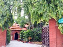 Golden Mandalay Hotel