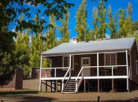 Lewana Cottages