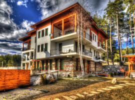 Sinanovi Guest House, Osina (Pletena yakınında)