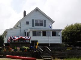 Cedar Cove Cottage, Portsmouth (in de buurt van Fall River)