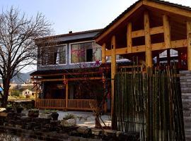 Xingyi Wanfenglin Grandma Inn, Xingyi (Nahui yakınında)